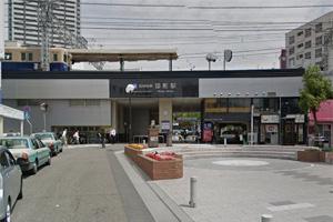 東灘区と御影駅