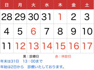 スクリーンショット 2014-12-17 10.57.31